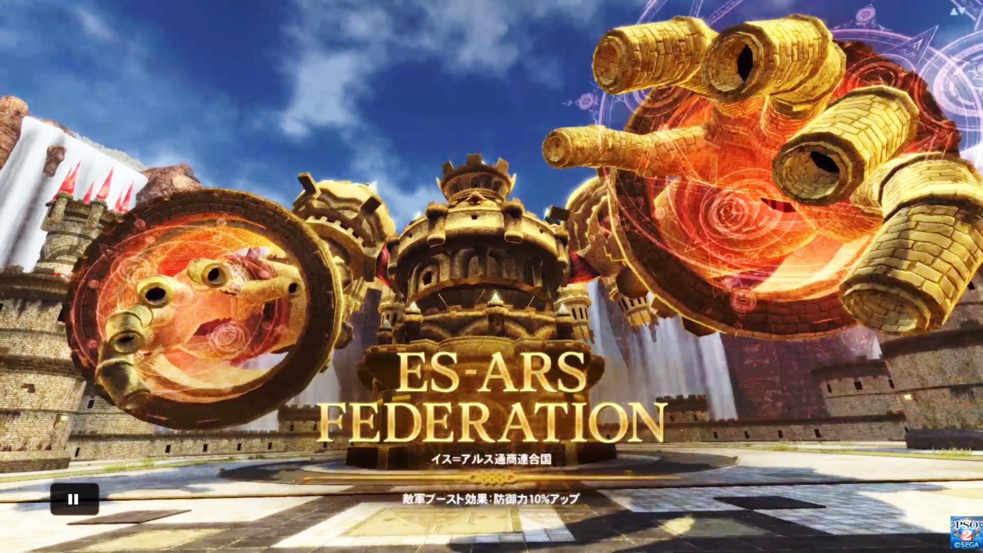 PSO2:新緊急クエスト「魔神城戦:不尽の狂気」をプレイ!