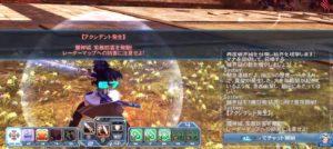 pso2-kinkyumajin5-300x134 - PSO2:新緊急クエスト「魔神城戦:不尽の狂気」をプレイ!