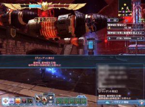 pso2-kinkyumajin6-300x221 - PSO2:新緊急クエスト「魔神城戦:不尽の狂気」をプレイ!