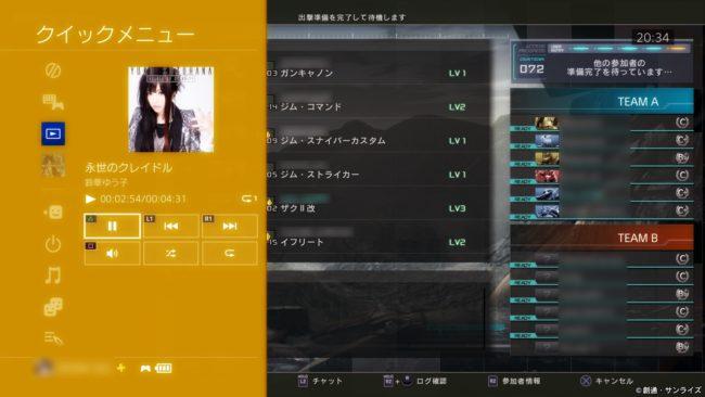 bo2-songbgm5-650x366 - <バトオペ2>歌をバックに戦いたい!
