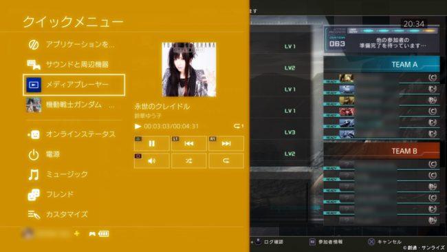 bo2-songbgm6-650x366 - <バトオペ2>歌をバックに戦いたい!