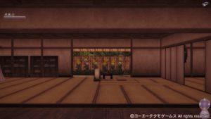 nol_myyashiki12-300x169 - <信On>2000坪の土地持ちでした(ハウジングの想いで)