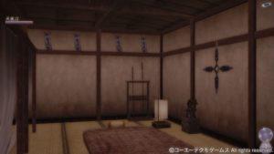nol_myyashiki13-300x169 - <信On>2000坪の土地持ちでした(ハウジングの想いで)