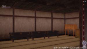 nol_myyashiki14-300x169 - <信On>2000坪の土地持ちでした(ハウジングの想いで)