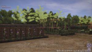 nol_myyashiki5-300x169 - <信On>2000坪の土地持ちでした(ハウジングの想いで)