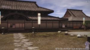 nol_myyashiki7-300x169 - <信On>2000坪の土地持ちでした(ハウジングの想いで)