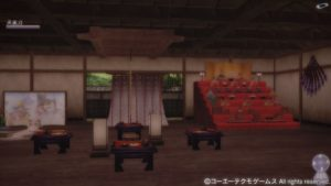 nol_myyashiki8-300x169 - <信On>2000坪の土地持ちでした(ハウジングの想いで)