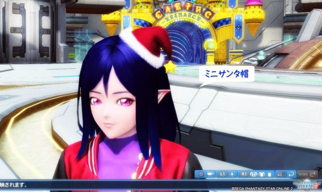 pso2-getacc181206_4-650x389 - PSO2:「クリスマスファンタジー」でGETしたもの