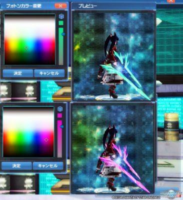 pso2-15xion1-366x400 - PSO2:★15光跡刻インテンシオン、GETですっ