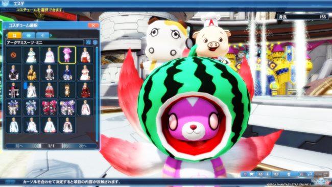 pso2-kigurumiacc-650x366 - PSO2:(続)2019.01「アークスカフェ」へ