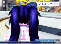 pso2-hair_feit3-200x145 - PSO2:「リリカルマジック」でGETしたもの