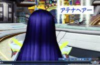 pso2-hair190306_1c-200x131 - PSO2:「KOFレジェンズ」でGETしたもの