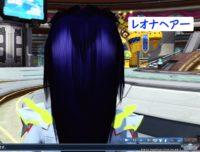 pso2-hair190306_2c-200x152 - PSO2:「KOFレジェンズ」でGETしたもの