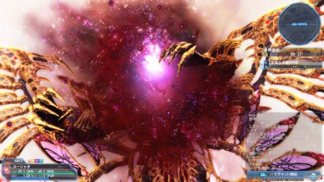 pso2-tri_sinen4-650x366 - PSO2:へっぽこハンターが往くソロ専用クエスト「輝光を屠る輪廻の徒花」