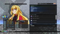 ggcr_yu_master-200x113 - オフラインタイトル