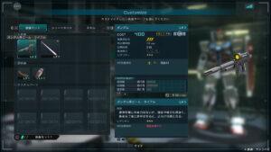 custom-huzoku-300x169 - バトオペ良いとこいつでもおいで