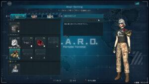 lobby-avatar-300x169 - バトオペ良いとこいつでもおいで