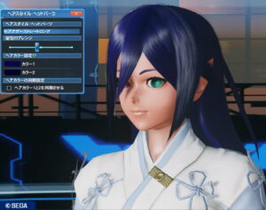 pso2_hair_n-anotherstraightlong_4-300x237 - PSO2:男の娘系SS・04.28-2021