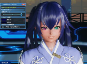 pso2_hair_n-raftwintail_1-300x222 - PSO2:男の娘系SS・06.02-2021