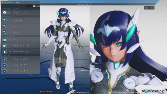 pso2ngs_onkcd210619-650x366 - PSO2NGS:男の娘系SS・06.23-2021