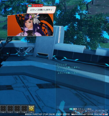 pso2ngs_intr_comm2-376x400 - PSO2NGS:新規さん向けざっくりガイド