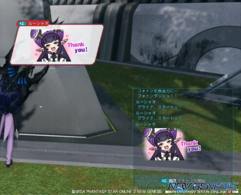 pso2ngs_intr_comm5-494x400 - PSO2NGS:新規さん向けざっくりガイド