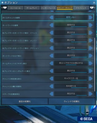pso2ngs_intr_optvc-314x400 - PSO2NGS:新規さん向けざっくりガイド