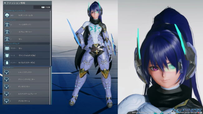 pso2ngs_onkcd210628-650x366 - PSO2NGS:男の娘系SS・06.30-2021