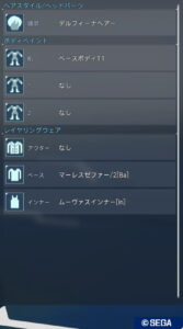 pso2ngs_onkcd210712_a1-167x300 - PSO2NGS:男の娘系SS・07.14-2021