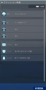 pso2ngs_onkcd210718_a1-153x300 - PSO2NGS:男の娘系SS・07.21-2021