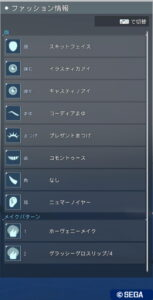 pso2ngs_onkcd210718_a3-153x300 - PSO2NGS:男の娘系SS・07.21-2021