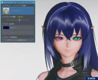pso2ngs_hair_manonica_1-200x165 - PSO2NGS:男の娘系SS・09.15-2021