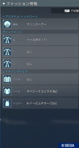 pso2ngs_onkcd210914_a1-161x300 - PSO2NGS:男の娘系SS・09.15-2021